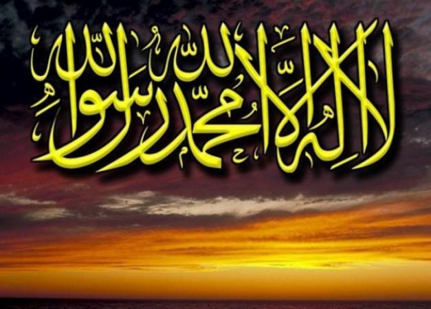 Labbayk ya Mohammad -PBUH-  Ya Allah Ya Muhammad Photos